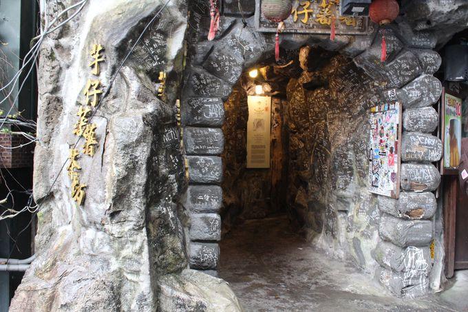 炭鉱洞窟を潜り抜けるレストラン?