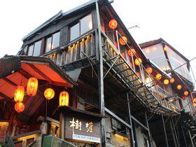 台湾・九フンで必訪必食のレストラン&B級グルメ5選