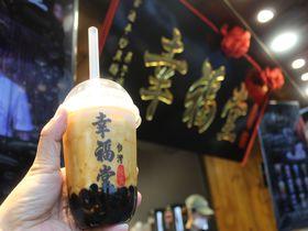 台湾・九フンの食べておきたい名物テイクアウトスイーツ4選