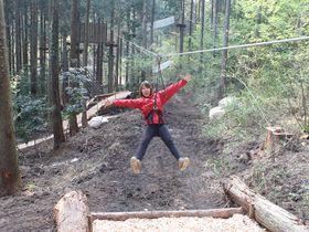 日本初の施設も!フォレストアドベンチャー・別府で森を遊び尽くす!