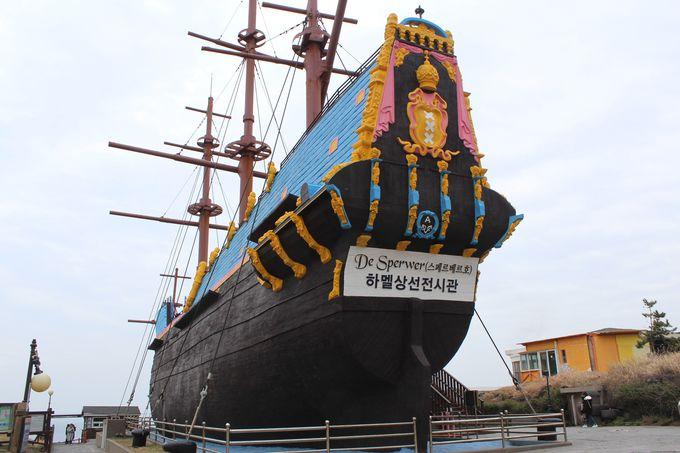 原寸大の船のレプリカがそのまま博物館に?