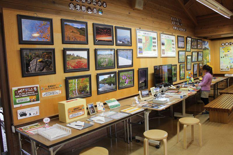 燧ヶ岳の絶景が見物!「尾瀬沼ビジターセンター」は展示や学びが満載