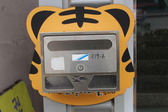 郵便ポストも虎マーク付き!