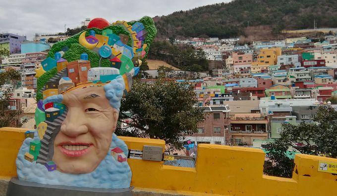 1.「韓国のマチュピチュ」カラフルな段々村は甘川文化村
