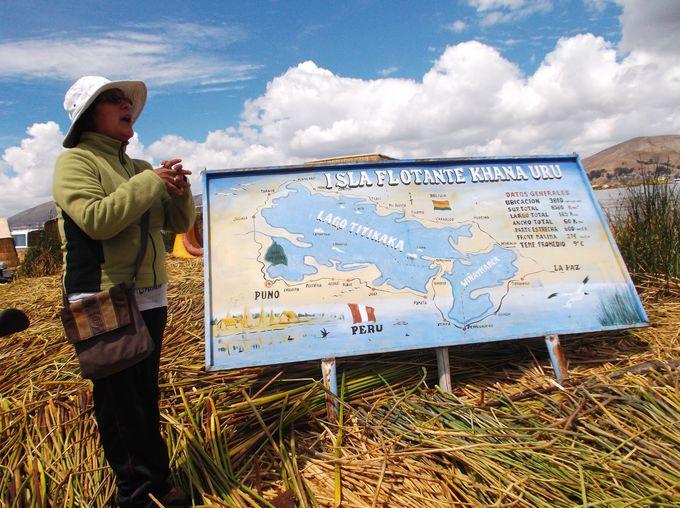 トトラ作りの島「ウロス島」の成り立ちを体験