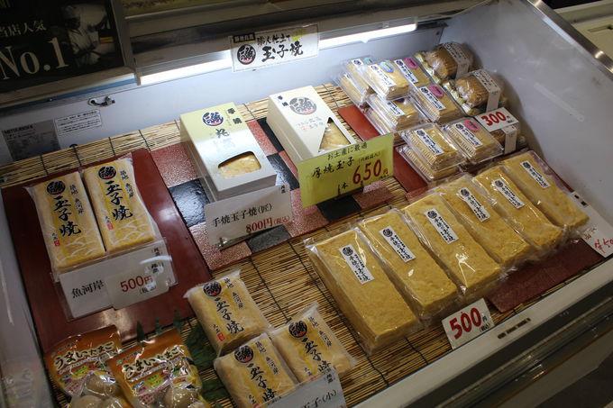 和食に関係する食品系ショップがズラリ!