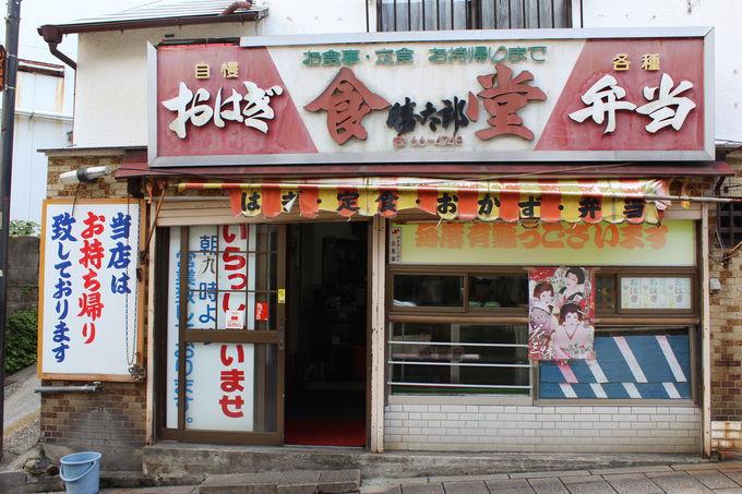 3.ザ・地元の定食屋「食堂勝太郎」は手作りおふくろの味