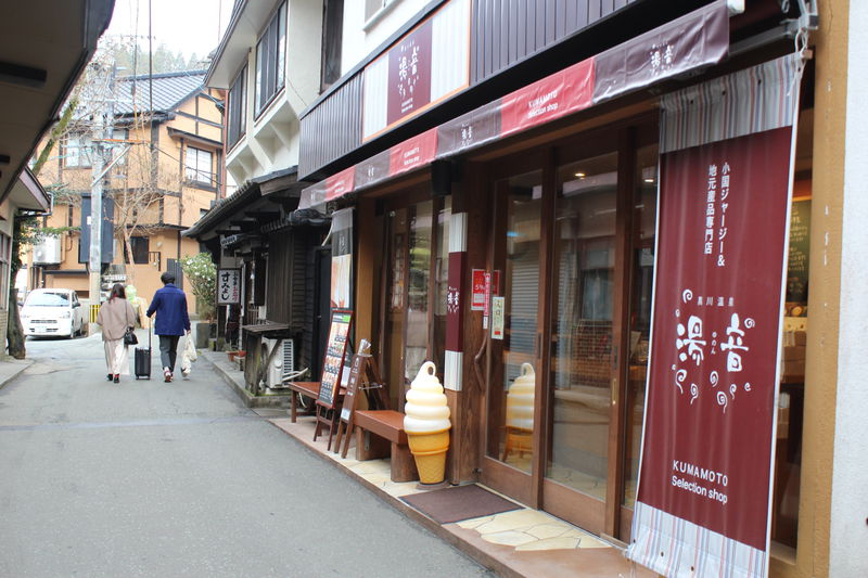 黒川温泉は地域全体が一つの旅館!?散策やグルメ巡りが楽しい!