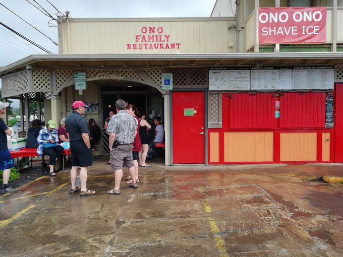 2.日系人経営の地元密着ファミリーレストラン「Ono」