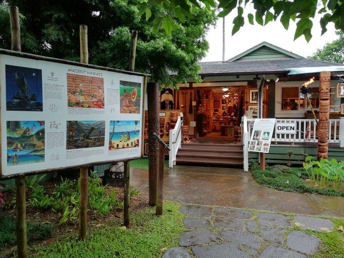 ハナレイのChing Young Village はアート溢れるショッピングセンター