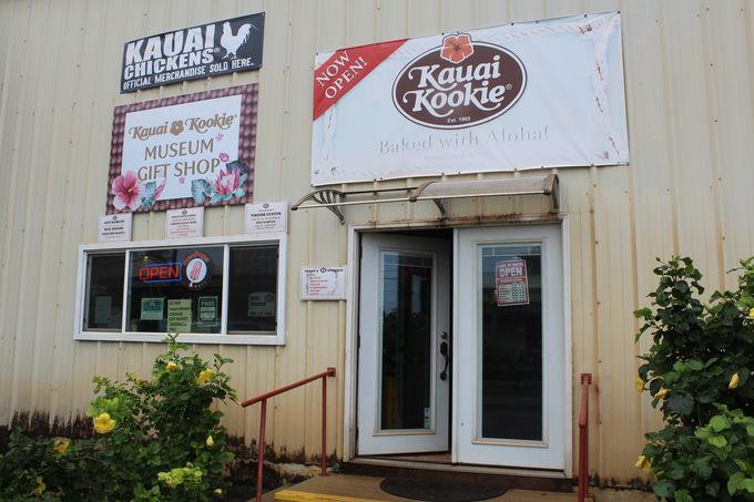 2.クッキー博物館&ギフトショップ「Kauai Kookie company」