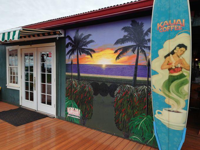 5.コーヒー農園直営店「Kauai Coffee Company」