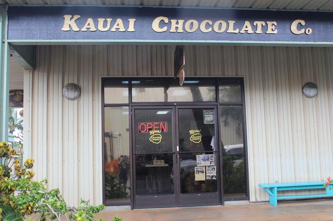 4.チョコレート工場&直売店「Kauai Chocolate Company」