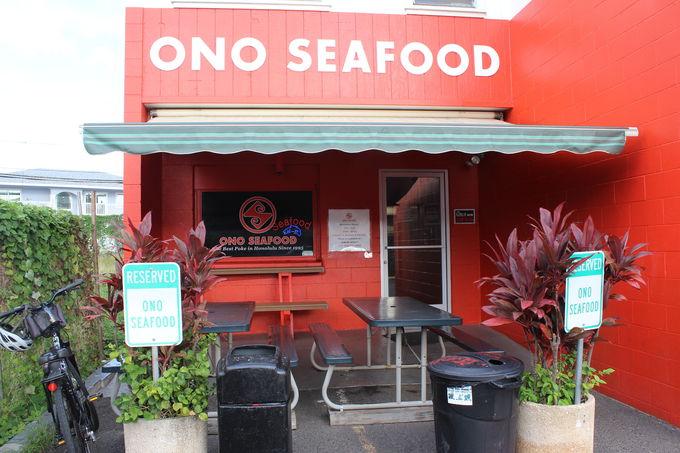 3.ONO SEAFOOD
