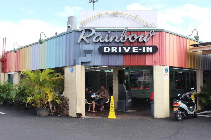 1.Rainbow Drive In