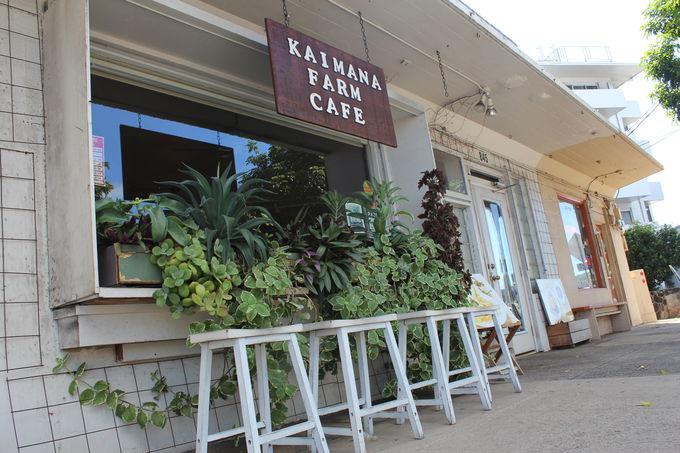 4.Kaimana Farm cafe + Deli