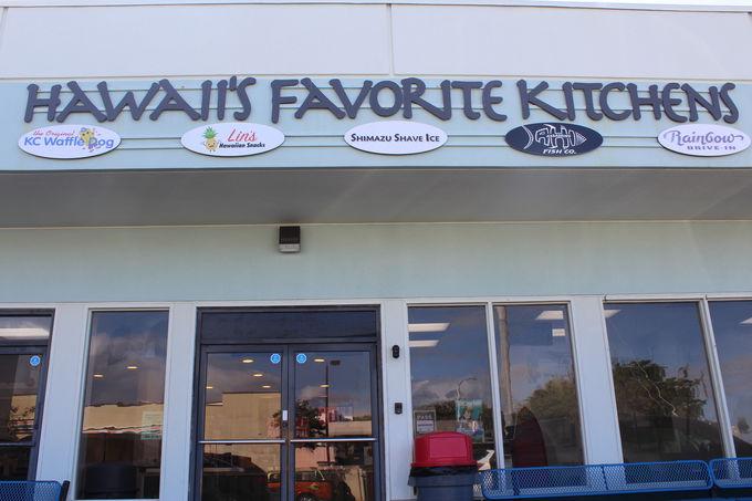 2.Hawaii's Favorite kitchens