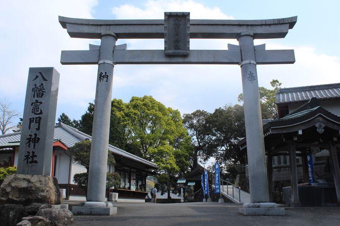 実在する八幡竈門神社とは?