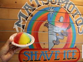 ハレイワ名物!MATSUMOTO'S SHAVE ICEの虹色かき氷