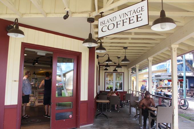 5.Island Vintage Coffee