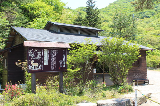 湯布院・塚原の「清水」「絶景」「強酸性温泉」を満喫!