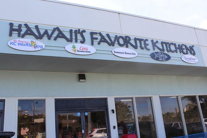 5.HAWAII'S FAVORITE KITCHENS(ハワイズフェイバリットキッチンズ)
