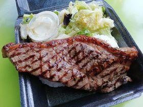 ホノルル周辺のガッツリ系「お肉プレートランチ」おすすめ5選