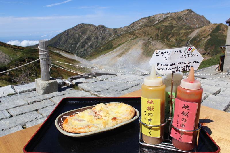 立山「みくりが池温泉」エンマ様のホットピザと日本最高所の温泉を!