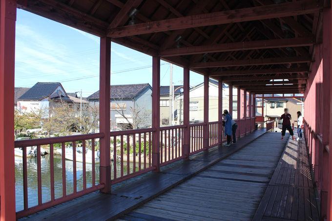 メルヘンな屋根付き「東橋」