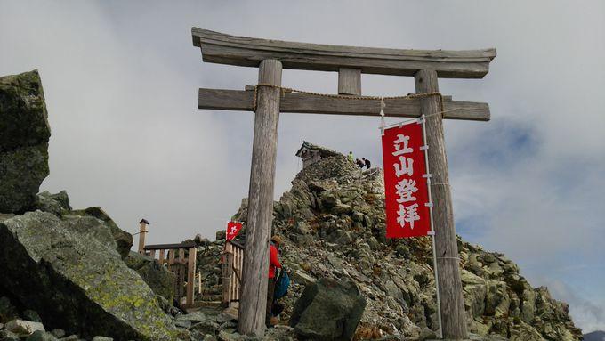 3.立山周遊コース