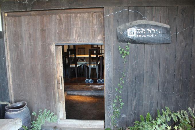 農家をリノベーションした古民家「茶蔵カフェ」