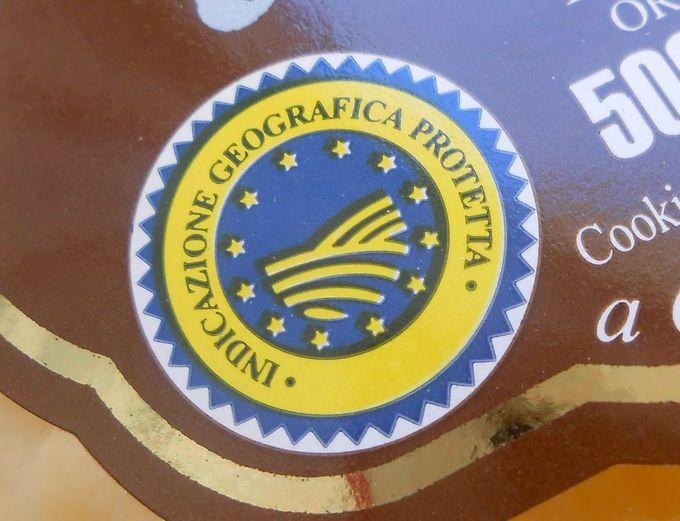 EUから品質を保証されたブッラータ