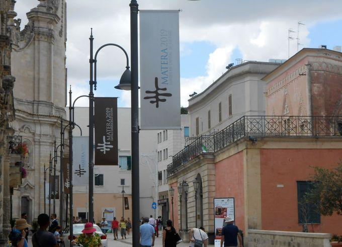マテーラは2019年の欧州文化首都!