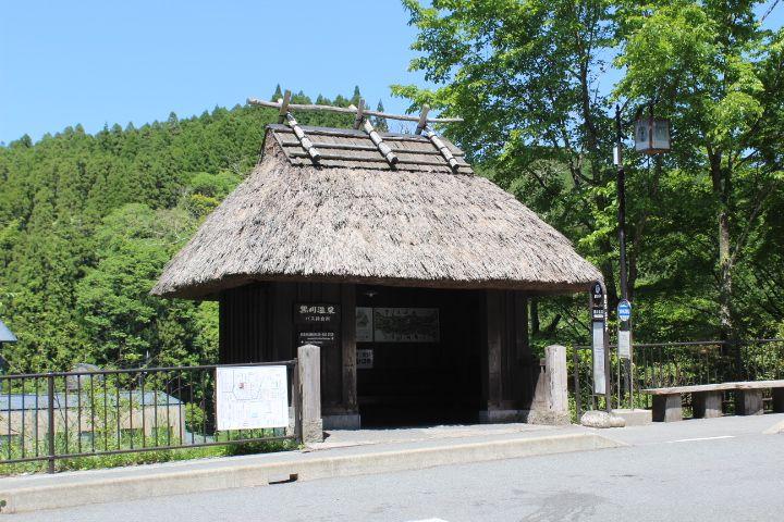 「小萩山稲荷神社」へのドライブ お薦めポイントと注意事項