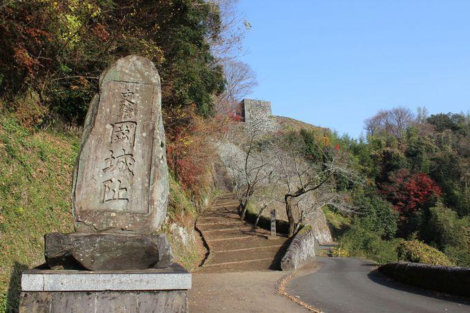 岡城内に400年隠された秘密の真相は?