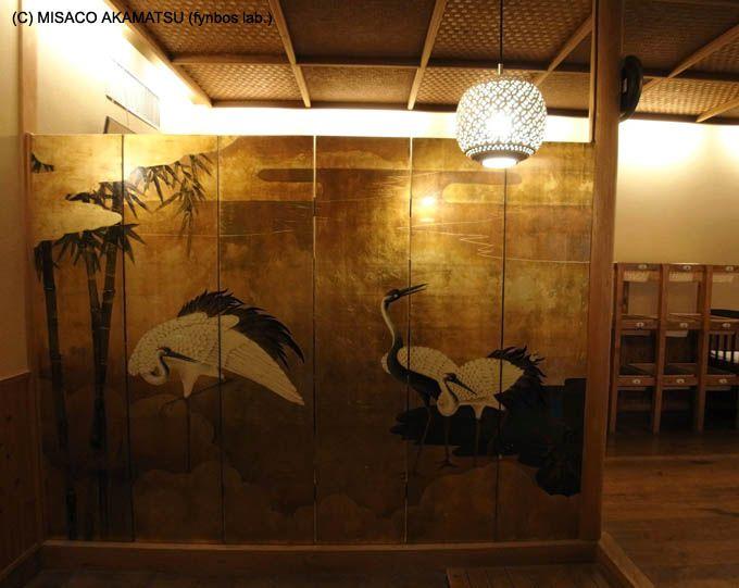 100坪もある大浴場「次田の湯」は自然の地形を表現した岩風呂が特徴