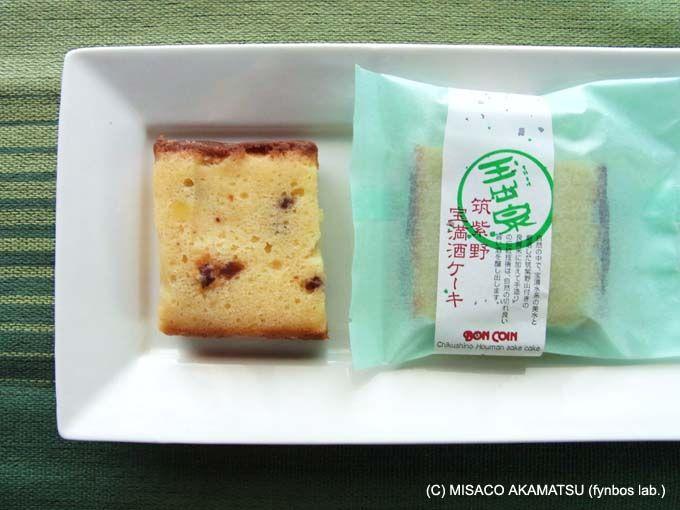地酒の大吟醸・玉出泉を贅沢に滲み込ませた洋菓子「筑紫野 宝満酒ケーキ」