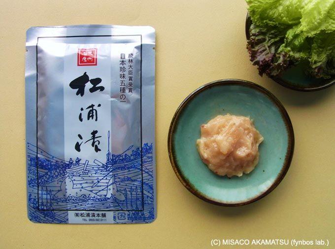 捕鯨基地で栄えた佐賀県呼子の名産「松浦漬」は古風で日本的なデザイン