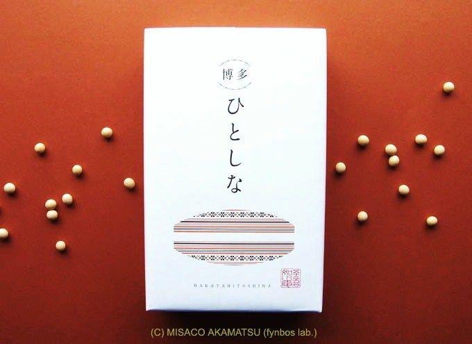 福岡土産の新定番!博多織がデザインされた「博多ひとしな」