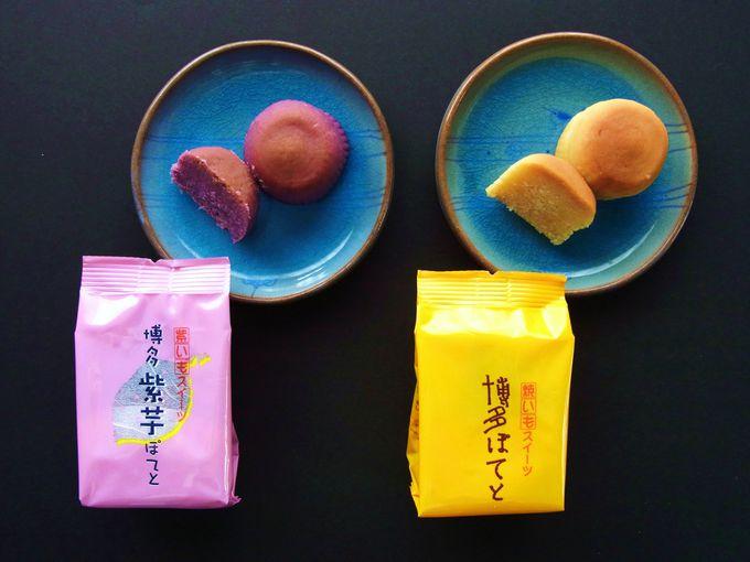 穏やかな紫と手描き文字の「博多ぽてと」は九州産サツマイモ100%