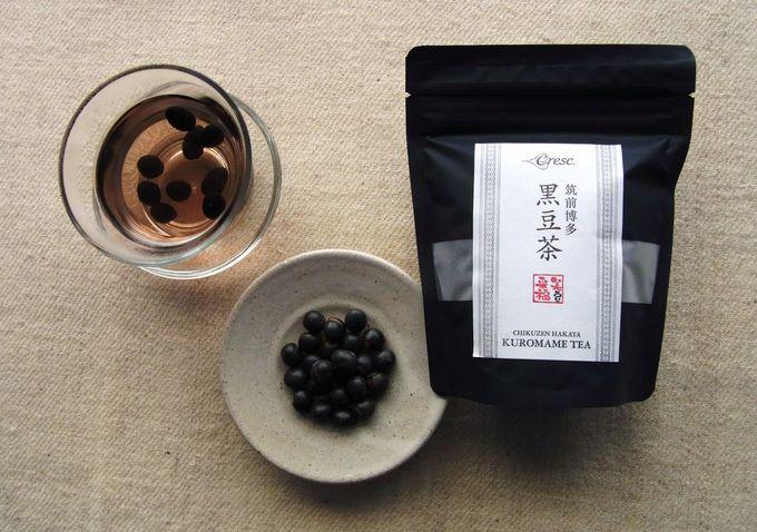 福岡産黒大豆で作る「黒豆甘納豆」と「黒豆茶」の芳しい香り