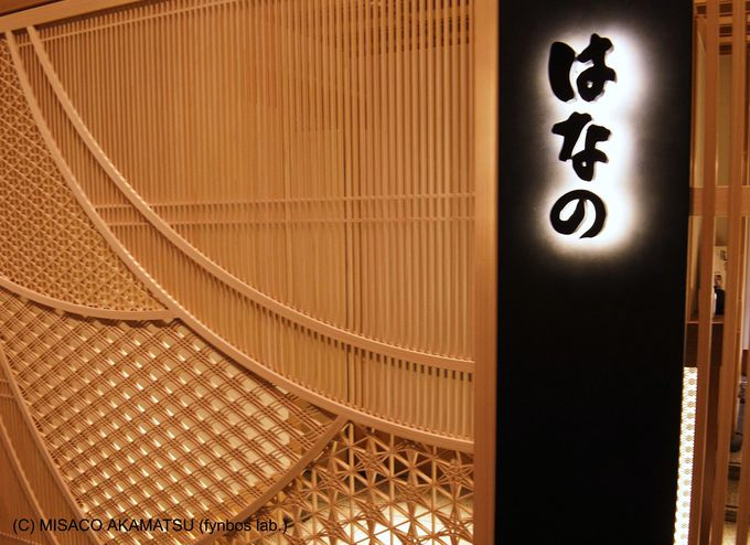 日本料理を満喫できる「はなの」らしい、日本古来の建築技を駆使した空間に