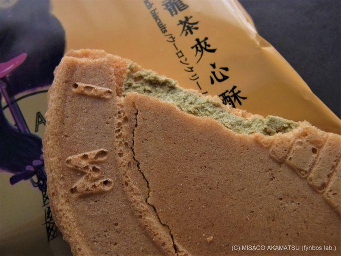 スーパーで買える!熊が目印「台湾茶ゴーフレット」
