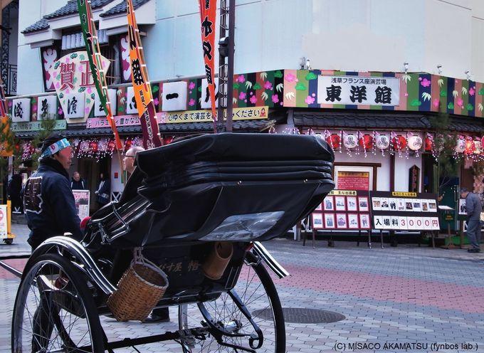 日本の伝統芸能を堪能できる「東洋館」とは?
