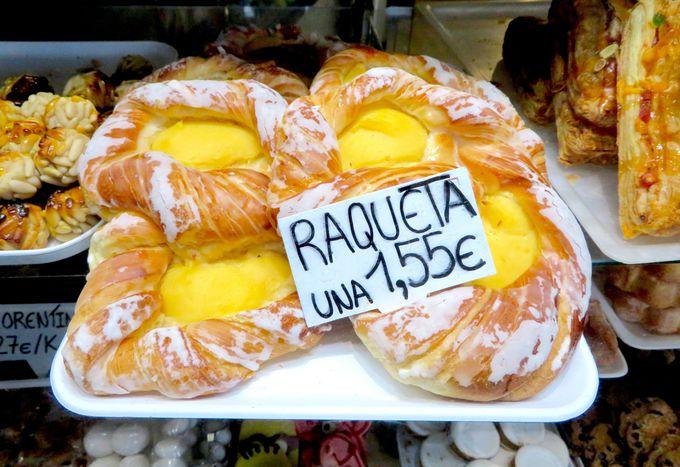 スペイン人はパイもお好き!
