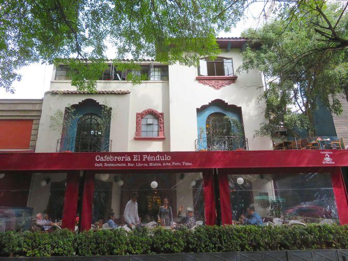 高級住宅街の気品漂う「エル・ペンドゥーロ ポランコ店」