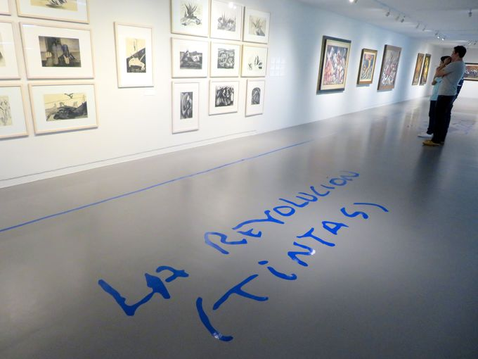 土曜日にオススメの美術館「カリーヨ・ギル美術館」
