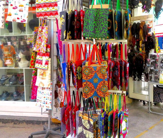 ロンドンならではのモダン・アフリカン雑貨
