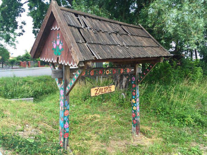 花柄に彩られた村「ザリピエ」