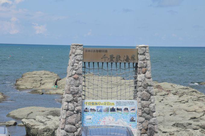 「リゾートしらかみ」で日本海を走る五能線の旅を楽しむ